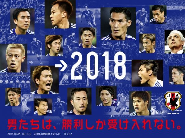 samurai_blue